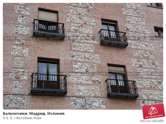 Балкончики. Мадрид. Испания, фото № 263659, снято 19 апреля 2008 г. (c) Екатерина Овсянникова / Фотобанк Лори
