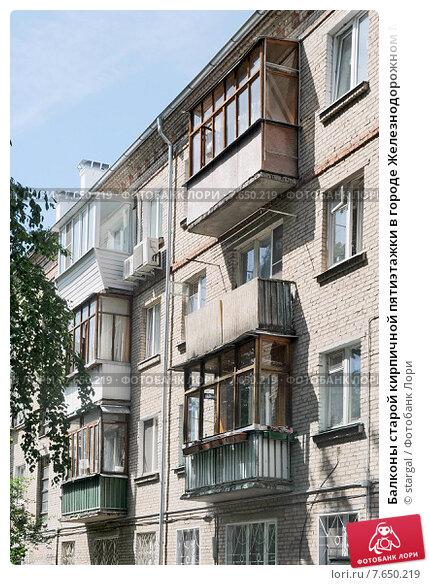 """Фотобанк """"лори"""" / альбом """"окна,окошки.балконы.."""