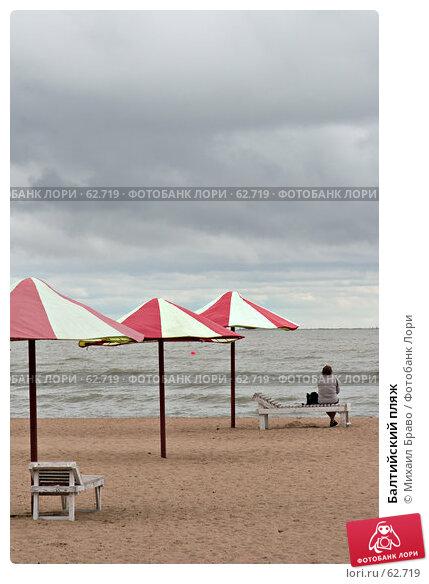 Купить «Балтийский пляж», фото № 62719, снято 14 июля 2007 г. (c) Михаил Браво / Фотобанк Лори