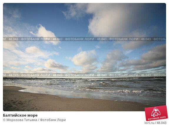 Балтийское море, фото № 48043, снято 3 января 2007 г. (c) Морозова Татьяна / Фотобанк Лори