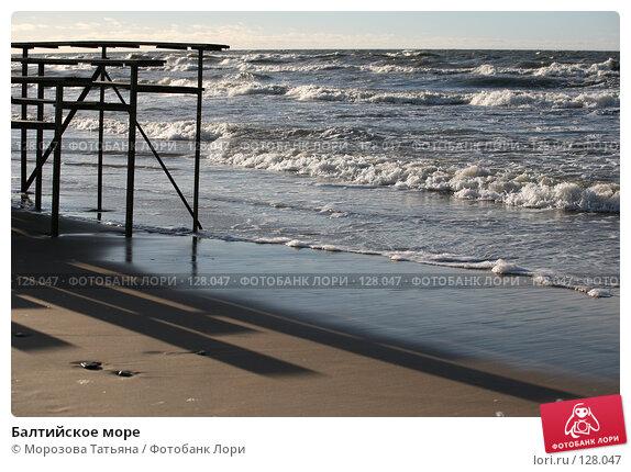 Балтийское море, фото № 128047, снято 3 января 2007 г. (c) Морозова Татьяна / Фотобанк Лори