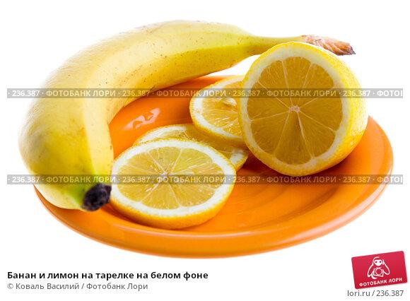 Купить «Банан и лимон на тарелке на белом фоне», фото № 236387, снято 15 декабря 2017 г. (c) Коваль Василий / Фотобанк Лори