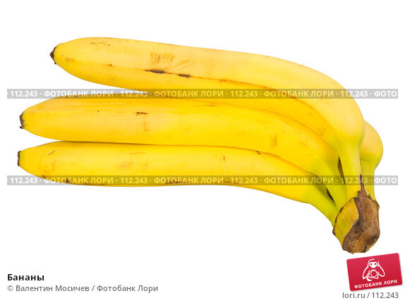 Бананы, фото № 112243, снято 20 января 2007 г. (c) Валентин Мосичев / Фотобанк Лори
