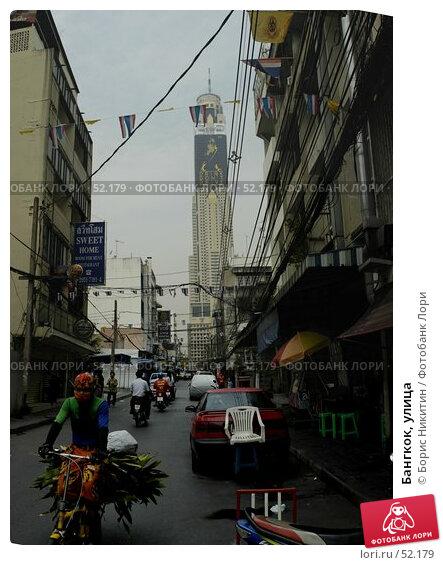 Бангкок, улица, фото № 52179, снято 23 марта 2017 г. (c) Борис Никитин / Фотобанк Лори