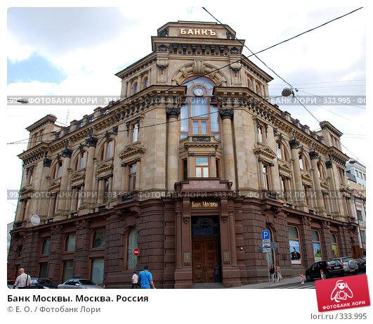 Банк Москвы. Москва. Россия, фото № 333995, снято 21 июня 2008 г. (c) Екатерина Овсянникова / Фотобанк Лори
