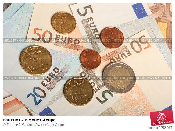 Банкноты и монеты евро, фото № 252067, снято 14 апреля 2008 г. (c) Георгий Марков / Фотобанк Лори