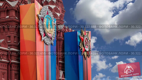 Купить «Banners with medals and ribbons on the facade of Historical museum (Victory Day decoration) against the sky, Red Square, Moscow, Russia», видеоролик № 30322655, снято 15 марта 2019 г. (c) Владимир Журавлев / Фотобанк Лори