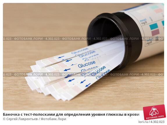 Баночка с тест-полосками для определения уровня глюкозы в крови, фото № 4302023, снято 18 февраля 2013 г. (c) Сергей Лаврентьев / Фотобанк Лори