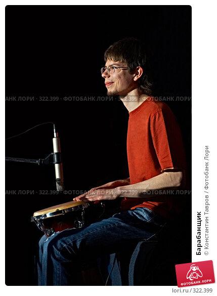 Барабанщик, фото № 322399, снято 15 мая 2008 г. (c) Константин Тавров / Фотобанк Лори