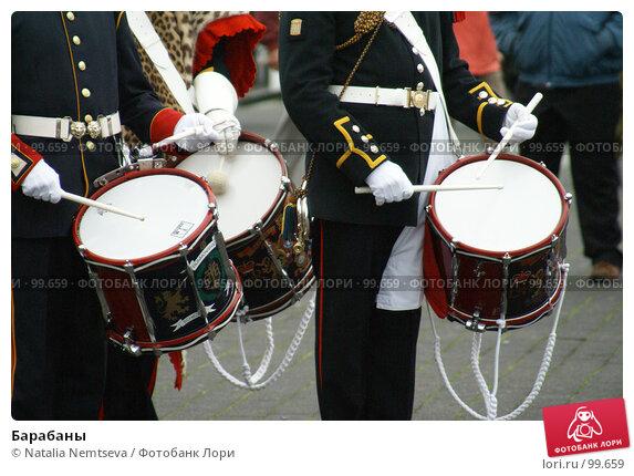Барабаны, эксклюзивное фото № 99659, снято 29 сентября 2007 г. (c) Natalia Nemtseva / Фотобанк Лори