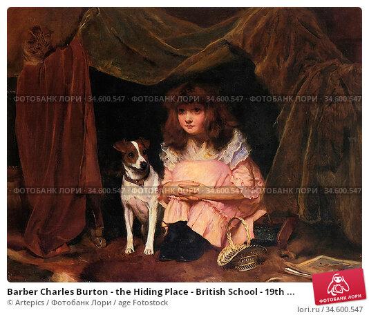 Barber Charles Burton - the Hiding Place - British School - 19th ... Стоковое фото, фотограф Artepics / age Fotostock / Фотобанк Лори