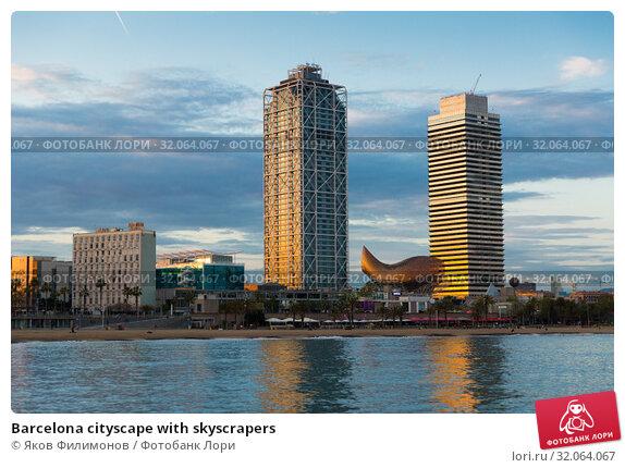 Barcelona cityscape with skyscrapers (2018 год). Стоковое фото, фотограф Яков Филимонов / Фотобанк Лори