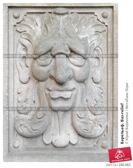 Барельеф. Bas-relief, фото № 246083, снято 13 октября 2007 г. (c) Юрий Борисенко / Фотобанк Лори