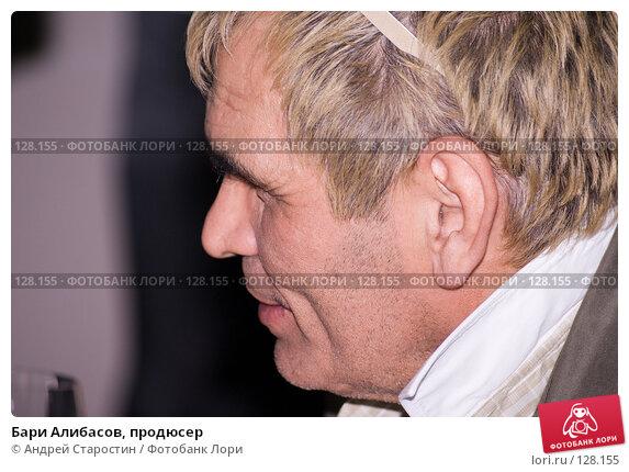 Бари Алибасов, продюсер, фото № 128155, снято 24 ноября 2007 г. (c) Андрей Старостин / Фотобанк Лори