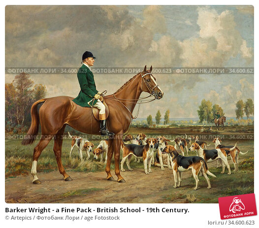 Barker Wright - a Fine Pack - British School - 19th Century. Стоковое фото, фотограф Artepics / age Fotostock / Фотобанк Лори