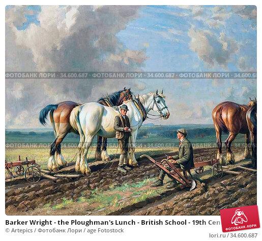 Barker Wright - the Ploughman's Lunch - British School - 19th Century. Стоковое фото, фотограф Artepics / age Fotostock / Фотобанк Лори