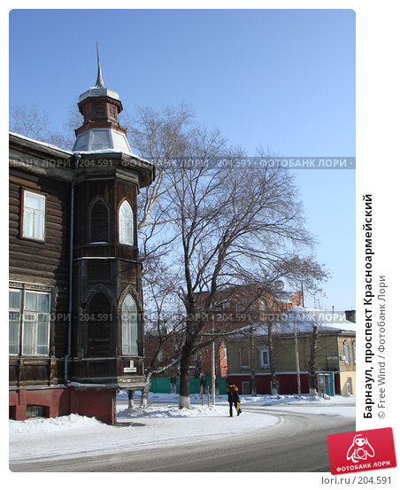 Барнаул, проспект Красноармейский, эксклюзивное фото № 204591, снято 17 мая 2007 г. (c) Free Wind / Фотобанк Лори