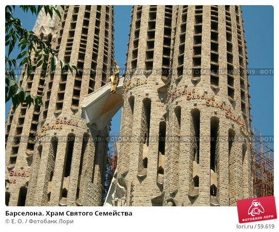 Барселона. Храм Святого Семейства, фото № 59619, снято 21 августа 2006 г. (c) Екатерина Овсянникова / Фотобанк Лори
