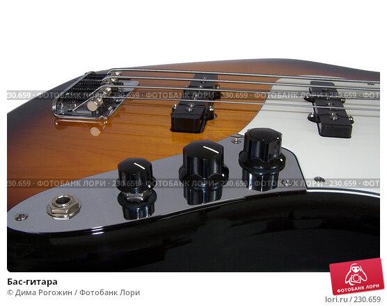 Бас-гитара, фото № 230659, снято 18 марта 2008 г. (c) Дима Рогожин / Фотобанк Лори