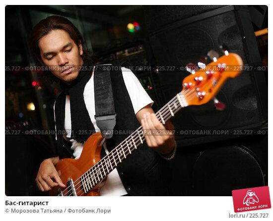 Купить «Бас-гитарист», фото № 225727, снято 25 февраля 2008 г. (c) Морозова Татьяна / Фотобанк Лори