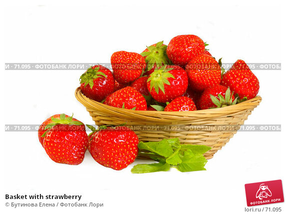 Basket with strawberry, фото № 71095, снято 9 августа 2007 г. (c) Бутинова Елена / Фотобанк Лори