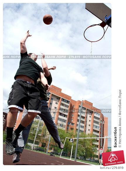 Баскетбол, фото № 279819, снято 9 мая 2008 г. (c) Нестерова Анна / Фотобанк Лори