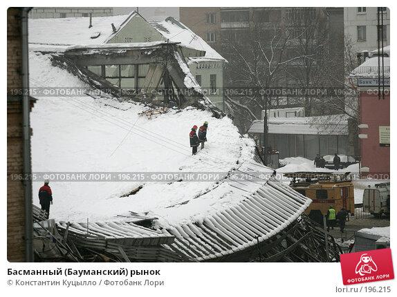 Басманный (Бауманский) рынок, фото № 196215, снято 23 февраля 2006 г. (c) Константин Куцылло / Фотобанк Лори