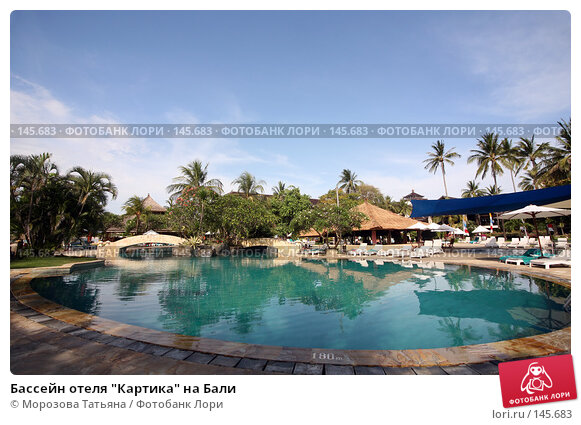 "Бассейн отеля ""Картика"" на Бали, фото № 145683, снято 29 октября 2007 г. (c) Морозова Татьяна / Фотобанк Лори"