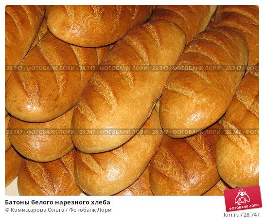 Батоны белого нарезного хлеба, фото № 28747, снято 4 марта 2007 г. (c) Комиссарова Ольга / Фотобанк Лори