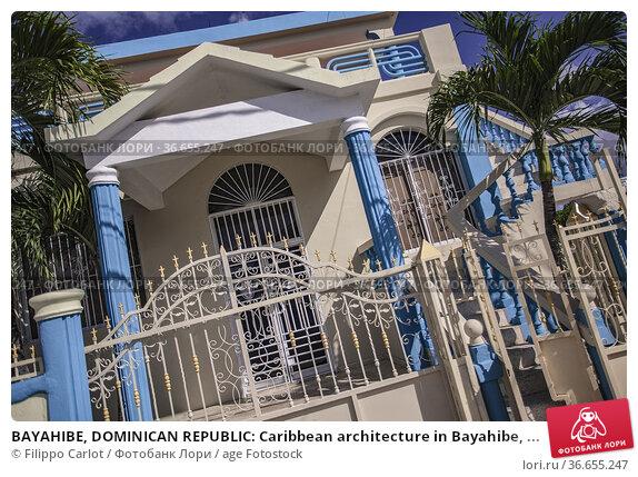 BAYAHIBE, DOMINICAN REPUBLIC: Caribbean architecture in Bayahibe, ... Стоковое фото, фотограф Filippo Carlot / age Fotostock / Фотобанк Лори