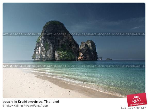 Купить «beach in Krabi province, Thailand», фото № 27380647, снято 6 марта 2011 г. (c) Iakov Kalinin / Фотобанк Лори