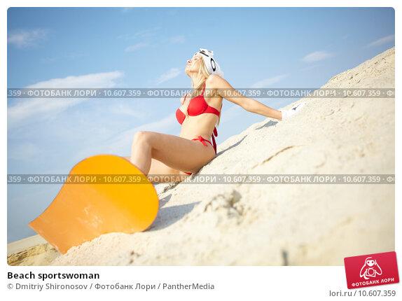 Beach sportswoman. Стоковое фото, фотограф Dmitriy Shironosov / PantherMedia / Фотобанк Лори