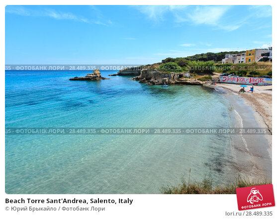 Купить «Beach Torre Sant'Andrea, Salento, Italy», фото № 28489335, снято 7 июня 2016 г. (c) Юрий Брыкайло / Фотобанк Лори