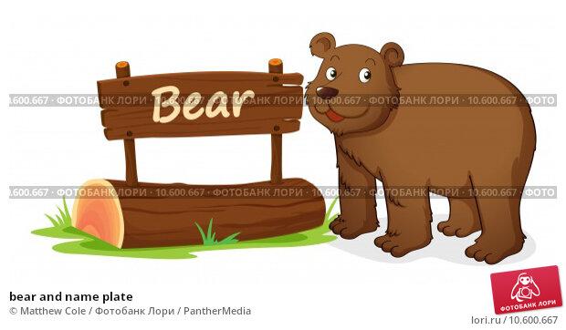 bear and name plate. Стоковая иллюстрация, иллюстратор Matthew Cole / PantherMedia / Фотобанк Лори