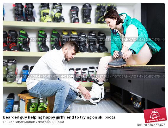 Купить «Bearded guy helping happy girlfriend to trying on ski boots», фото № 30487675, снято 6 февраля 2018 г. (c) Яков Филимонов / Фотобанк Лори