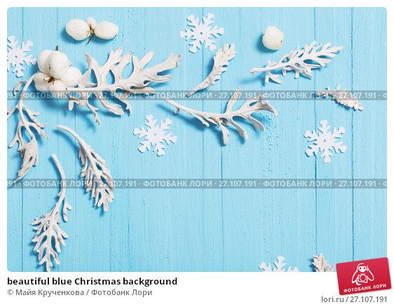 Купить «beautiful blue Christmas background», фото № 27107191, снято 6 октября 2017 г. (c) Майя Крученкова / Фотобанк Лори