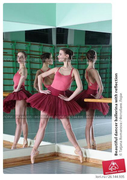 Купить «Beautiful dancer ballerina with reflection», фото № 26144935, снято 30 марта 2013 г. (c) Tatjana Romanova / Фотобанк Лори