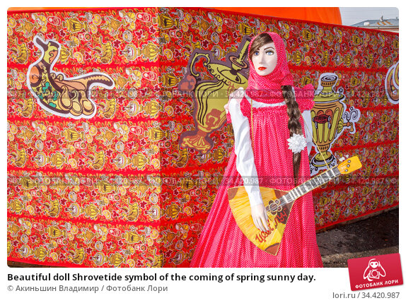 Beautiful doll Shrovetide symbol of the coming of spring sunny day. (2017 год). Редакционное фото, фотограф Акиньшин Владимир / Фотобанк Лори