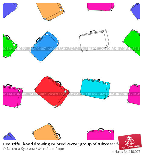Beautiful hand drawing colored vector group of suitcases for travel isolated on a white background. Seamless pattern. Стоковая иллюстрация, иллюстратор Татьяна Куклина / Фотобанк Лори