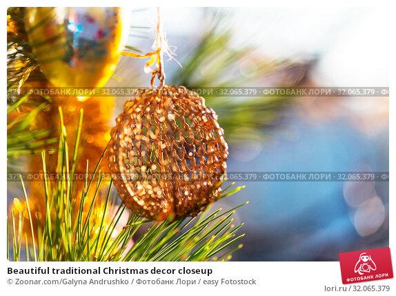 Beautiful traditional Christmas decor closeup. Стоковое фото, фотограф Zoonar.com/Galyna Andrushko / easy Fotostock / Фотобанк Лори