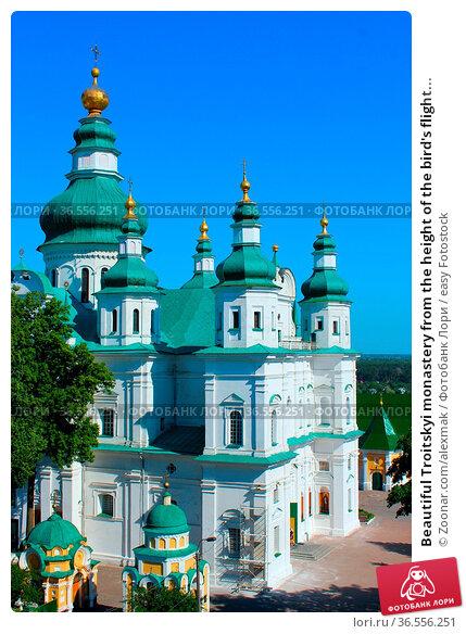 Beautiful Troitskyi monastery from the height of the bird's flight... Стоковое фото, фотограф Zoonar.com/alexmak / easy Fotostock / Фотобанк Лори
