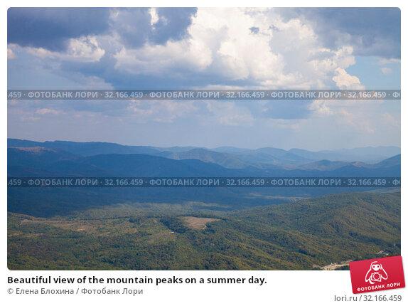 Купить «Beautiful view of the mountain peaks on a summer day.», фото № 32166459, снято 5 сентября 2019 г. (c) Елена Блохина / Фотобанк Лори