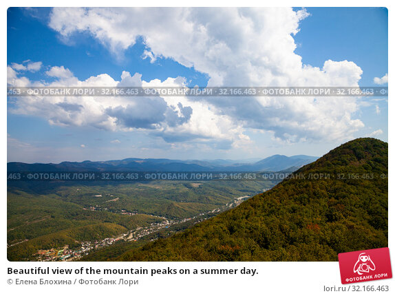 Купить «Beautiful view of the mountain peaks on a summer day.», фото № 32166463, снято 5 сентября 2019 г. (c) Елена Блохина / Фотобанк Лори