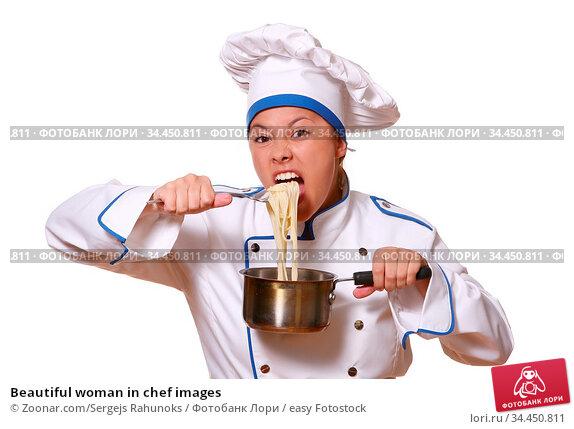 Beautiful woman in chef images. Стоковое фото, фотограф Zoonar.com/Sergejs Rahunoks / easy Fotostock / Фотобанк Лори