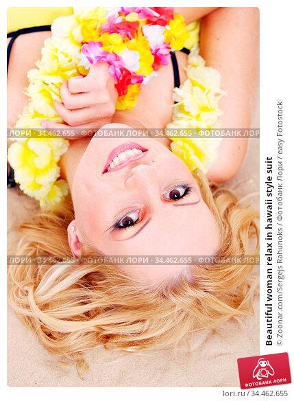 Beautiful woman relax in hawaii style suit. Стоковое фото, фотограф Zoonar.com/Sergejs Rahunoks / easy Fotostock / Фотобанк Лори