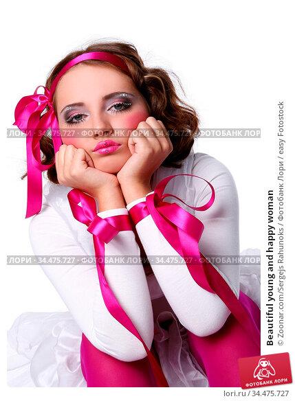 Beautiful young and happy woman. Стоковое фото, фотограф Zoonar.com/Sergejs Rahunoks / easy Fotostock / Фотобанк Лори