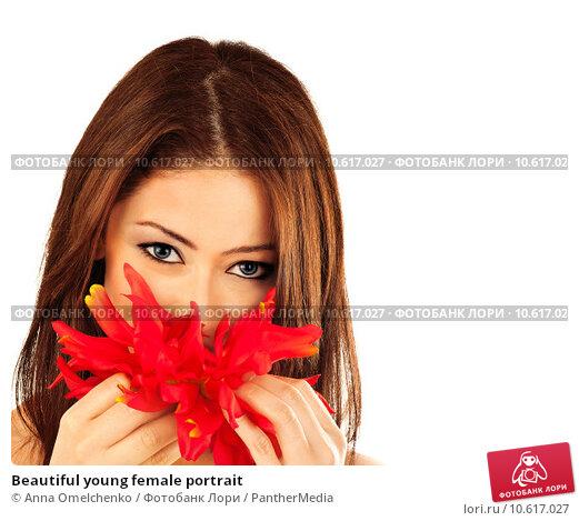 Beautiful young female portrait. Стоковое фото, фотограф Anna Omelchenko / PantherMedia / Фотобанк Лори