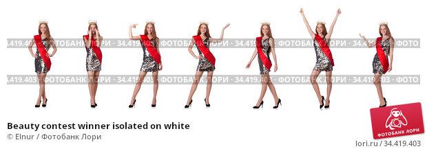 Beauty contest winner isolated on white. Стоковое фото, фотограф Elnur / Фотобанк Лори