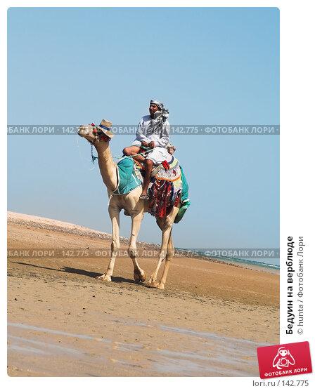 Бедуин на верблюде, фото № 142775, снято 6 сентября 2007 г. (c) hunta / Фотобанк Лори