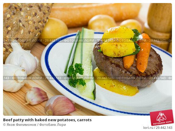 Купить «Beef patty with baked new potatoes, carrots», фото № 29442143, снято 20 апреля 2019 г. (c) Яков Филимонов / Фотобанк Лори